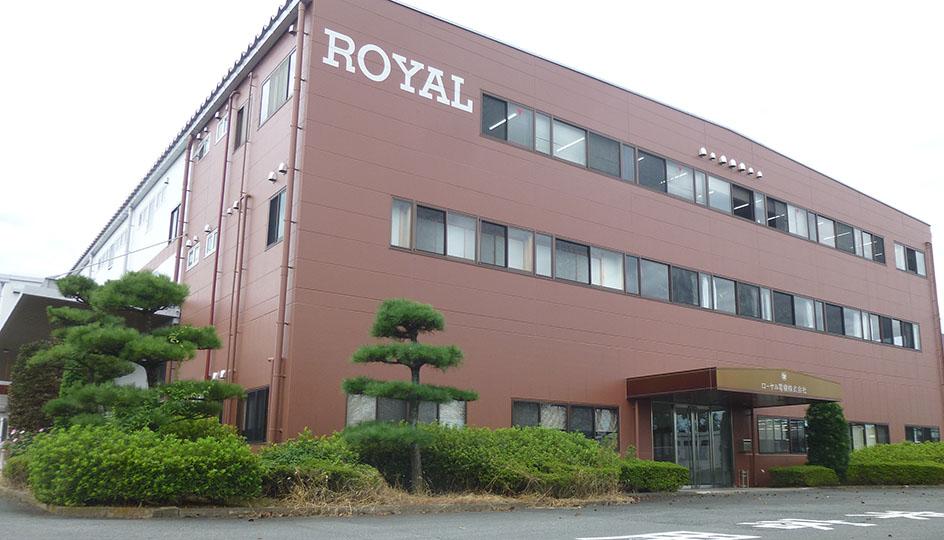 ローヤル電機株式会社
